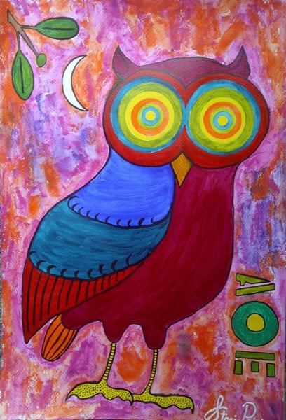 """Owl of Athene"""
