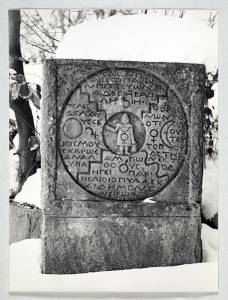 Carl Gustav Jung - Carved  Stone at Bollingen
